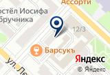 «Рыбное хозяйство Десна в Тюмени» на Yandex карте