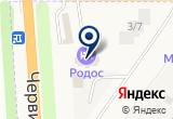 «Пластический хирург Кручинин Е.В.» на Yandex карте