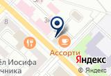 «Магазин Шагай Губайдулина Л.Г. ИП» на Yandex карте