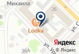 «Креативное агентство 2 крыла» на Yandex карте