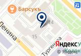 «Мастерская Путешествий Рыжий Слон» на Yandex карте