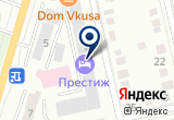 «Кинологический центр Собачья Радость» на Yandex карте