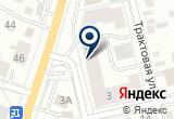 «Аэро Люкс торговая компания Самойлов Ю.В. ИП» на Yandex карте