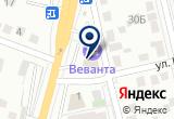 «Победа магазин лотерейных билетов Победа» на Yandex карте