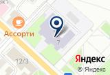 «Управление Федеральной службы судебных приставов по ТО» на Yandex карте