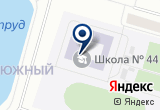 «Валери теннисный клуб» на Yandex карте