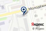 «Управление материально-технического обеспечения при ГУВД Тюменской области» на Yandex карте
