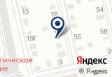 «Русс-усадьба.РФ» на Yandex карте