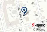 «Дрим-ГАЗ» на Yandex карте