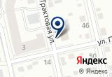 «Дрим Авто, транспортно-строительная компания» на Яндекс карте