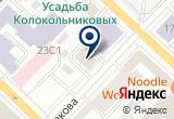 «Фирма Геостройсервис» на Yandex карте