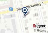 «Компания Альянс-А в Тюмени» на Yandex карте