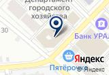«Центр международного обмена» на Yandex карте
