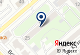«Центр налоговых консультаций Азаматова Л.Ф. ИП» на Yandex карте