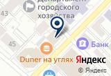 «Академический центр Маркетинговых Исследований» на Yandex карте