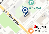 «Центр скорой помощи больным наркоманией и алкоголизмом» на Yandex карте