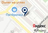 «Регион-Тендер» на Yandex карте