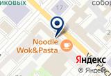 «Жертв политических репрессий по восстановлению прав реабилитированных Областная комиссия» на Yandex карте