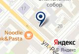 «СДЮШОР №2» на Yandex карте