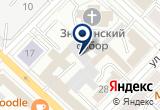 «Компания Новатор в Тюмени» на Yandex карте