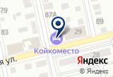 «Трио» на Yandex карте
