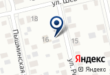 «Сервисный центр ТТЦ» на Yandex карте