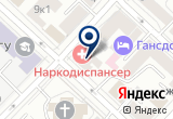 «Тюменский областной наркологический диспансер» на Yandex карте