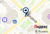 «Тюменский городской совет ветеранов (пенсионеров) войны труда Вооруженных Сил и правоохранительных органов» на Yandex карте