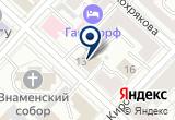 «Банк Траст, банкомат» на Yandex карте