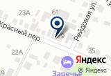 «Бонтуаль» на Yandex карте