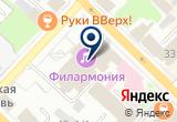 «Тюменская филармония Гаук ТО» на Yandex карте