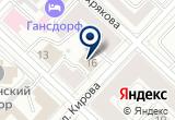 «Управление Буровых и Водохозяйственных Работ Региональное» на Yandex карте