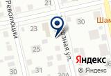 «Предприятие Память» на Yandex карте