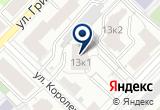 «Хозяюшка» на Yandex карте