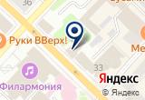 «Комитет по охране и использованию обьектов историко-культурного наследия» на Yandex карте