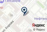«Бутик Trend» на Yandex карте