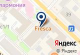 «Ресторанный дом» на Yandex карте