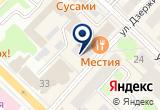«Строймастер» на Yandex карте