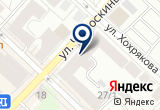 «Галс ТВ» на Yandex карте