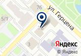 «Титан» на Yandex карте