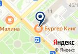 «Альфа-Тур» на Yandex карте