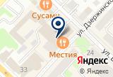 «РА Динамит» на Yandex карте