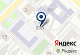 «Магазин Талан» на Yandex карте