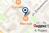 «Азбука ремонта» на Yandex карте