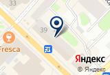 «Хотэй» на Yandex карте