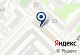 «Учреждение Изолятор Следственный №72/1 ФГУ» на Yandex карте