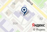 «Негосударственное образовательное учреждение среднего профессионального образования Тюменский коммерческо-финансовый колледж облпотребсоюза» на Yandex карте