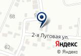 «Экстракт-Тоути» на Yandex карте