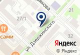 «Фирма Эдвайс» на Yandex карте