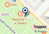 «Тюменское межрегиональное и территориальное управление воздушного транспорта Федеральное агентство воздушного транспорта» на Yandex карте